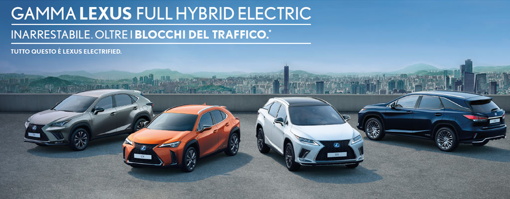 Gamma Lexus Full Hybrid Electric